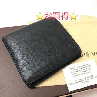 ルイヴィトン(LOUIS VUITTON)の正規品 ルイヴィトン タイガ 2つ折財布 ミニ財布(折り財布)