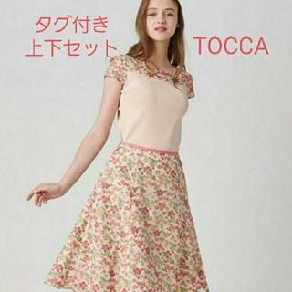トッカ(TOCCA)のトップス&スカートセット☆ウッドハムエンブ(ひざ丈ワンピース)