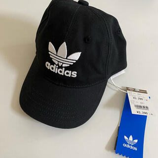 adidas - 本日限定価格 adidas kids キャップ帽子