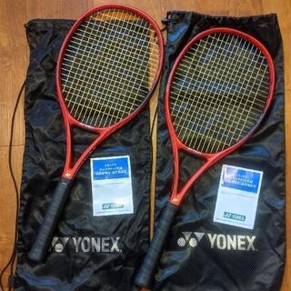 YONEX - テニスラケット 2本セット ヨネックス YONEX VCORE 98 グリップ3