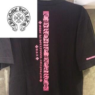 クロムハーツ(Chrome Hearts)の【新作スクリプト】クロムハーツロゴT  ブラックアイパッチ ウエステッドユース(Tシャツ/カットソー(半袖/袖なし))