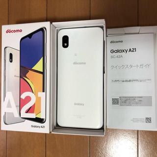 Galaxy - Galaxy A21 SC-42A ホワイト SIMフリー