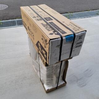ミツビシ(三菱)のグーター様専用MSZ-GV2520 2台(エアコン)