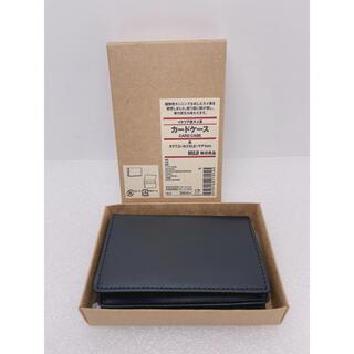 ムジルシリョウヒン(MUJI (無印良品))のD47 MUJI 無印良品 イタリア産ヌメ革 カードケース 黒 (名刺入れ/定期入れ)