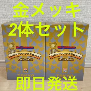 MEDICOM TOY - BE@RBRICK はっぴ東京 金メッキ 100% & 400% 2セット