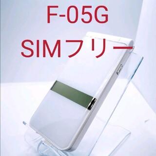 エヌティティドコモ(NTTdocomo)の(1) SIMロック 解除済 docomo ドコモ F-05G (携帯電話本体)