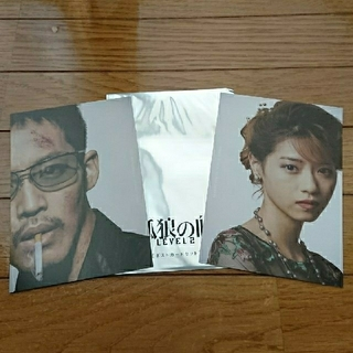 【バラ売り可】松坂桃李 西野七瀬  孤狼の血 LEVEL2 ポストカード(印刷物)