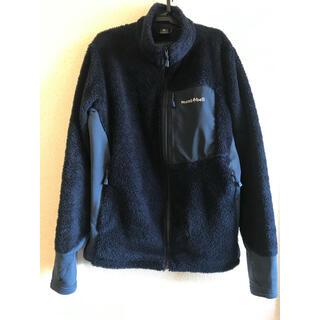 mont bell - モンベル クリマエア ジャケット