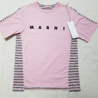 Marni - Marniマルニ キッズ Tシャツ14