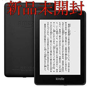 アンドロイド(ANDROID)のKindle Paperwhite 防水機能搭載 wifi 8GB ブラック(タブレット)