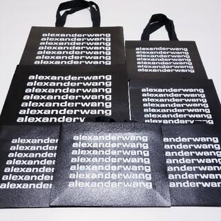 アレキサンダーワン(Alexander Wang)のALEXANDER WANG アレキサンダーワン ショップ袋 ショッパー 7枚(ショップ袋)