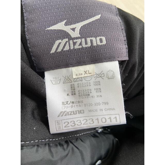 MIZUNO(ミズノ)のMIZUNO ミズノ スキーウェア 上下セット スポーツ/アウトドアのスキー(ウエア)の商品写真
