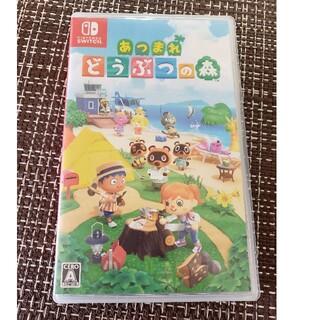 ニンテンドースイッチ(Nintendo Switch)のSwitchソフト(家庭用ゲームソフト)