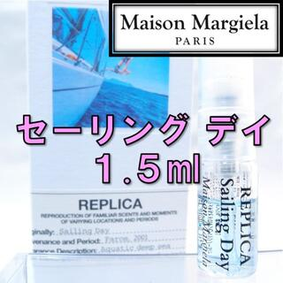 マルタンマルジェラ(Maison Martin Margiela)の【新品】メゾンマルジェラ レプリカ セーリング デイ 1.5ml 香水(ユニセックス)