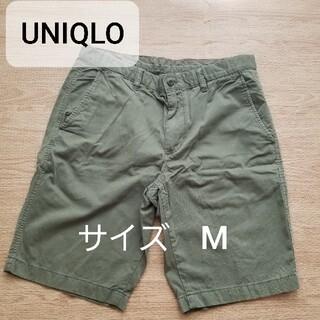UNIQLO - 美品❢ UNIQLO チノショートパンツ ハーフパンツ