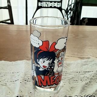 ジブリ - ジブリ 魔女の宅急便 ヴィンテージグラスコレクション グラス