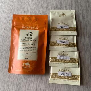 LUPICIA - ルピシア 紅茶 ティーバッグ