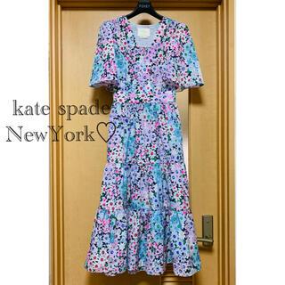 "kate spade new york - kate spade♡ ""Daisy Garden"" ロングワンピース"
