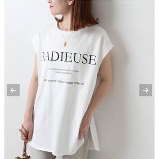 スピックアンドスパン(Spick and Span)のSpick & Span  RADIEUSEフレンチT (Tシャツ(半袖/袖なし))