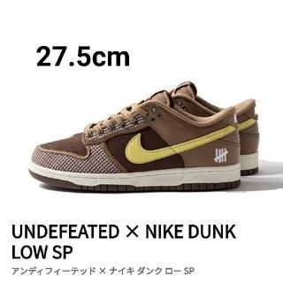 ナイキ(NIKE)の27.5cm UNDEFEATED  NIKE DUNK LOW ダンク ロー (スニーカー)