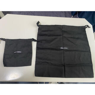 ドルチェアンドガッバーナ(DOLCE&GABBANA)のDOLCE&GABBANA 黒袋 大小2枚セット(ショップ袋)