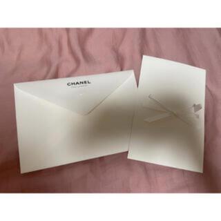 シャネル(CHANEL)のCHANEL 封筒(カード/レター/ラッピング)