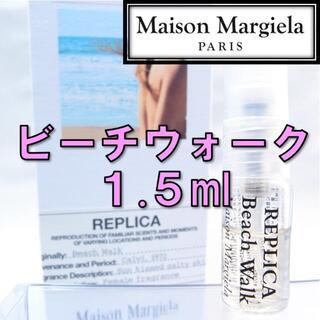 マルタンマルジェラ(Maison Martin Margiela)の【新品】メゾンマルジェラ レプリカ ビーチウォーク 1.5ml 香水 人気(ユニセックス)