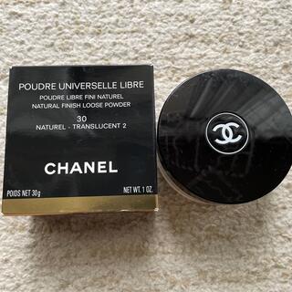 シャネル(CHANEL)のシャネル シャネル プードゥル ユニヴェルセル リーブル (フェイスパウダー)