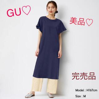 GU - 【美品】6/23までお値下げ♡GU♡ジーユー♡ユニクロ♡UNIQLO♡ワンピース