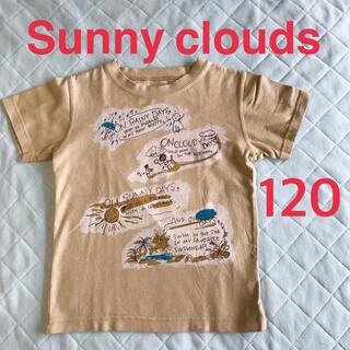 フェリシモ(FELISSIMO)のフェリシモ サニークラウズ  半袖 Tシャツ 120(Tシャツ/カットソー)