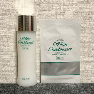 アルビオン(ALBION)の新品 スキンコンディショナー 165ml スキコンマスク付き(化粧水/ローション)