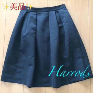 ハロッズ(Harrods)の✨ 美品 ✨ Harrods ハロッズ レディース スカート(ひざ丈スカート)