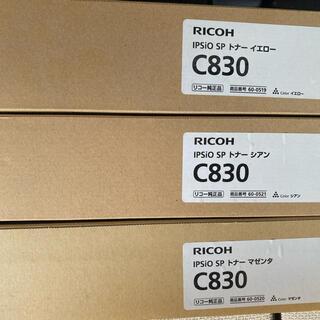 リコー(RICOH)のRICOH IPSiO SP トナー C830(OA機器)