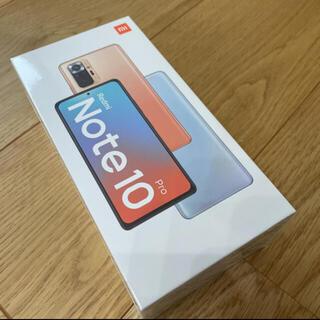 アンドロイド(ANDROID)の未使用 シャオミ Redmi Note 10 pro グラーシャー ブルー 青(スマートフォン本体)