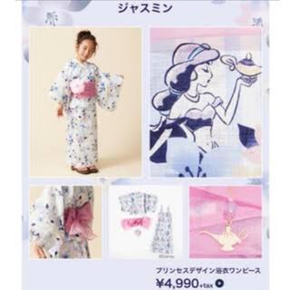 Disney - 新品・未使用品♡Disney ジャスミン ワンピース浴衣 3点セット♡100cm