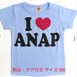 アナップキッズ(ANAP Kids)の新品!ANAPKIDS ロゴTシャツ 90100 ベビードール jam グラグラ(Tシャツ/カットソー)