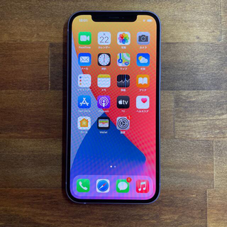 Apple - アップルケア 盗難保証付 iphone12 128GB パープル simフリー