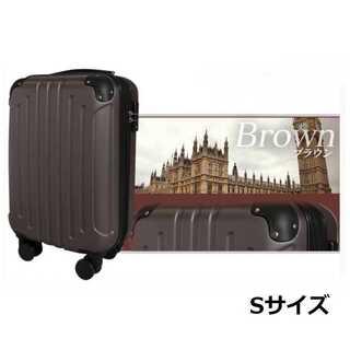 Sサイズ/ブラウン/エンボス/スーツケース/キャリーケース/キャリーバッグ■(旅行用品)