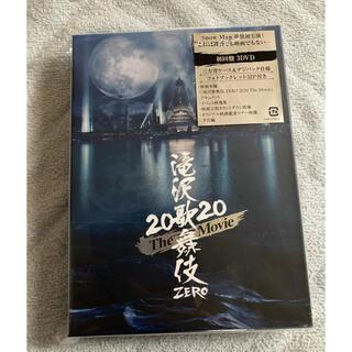 Johnny's - 滝沢歌舞伎 ZERO 2020 The Movie(初回盤) DVD