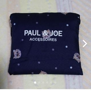 ポールアンドジョー(PAUL & JOE)のポール&ジョ― ☆ ポケッタブル エコバッグ(エコバッグ)