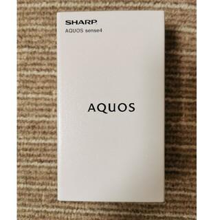 シャープ(SHARP)の【新品未使用】AQUOS sense4 SH-M15 ブラック(スマートフォン本体)