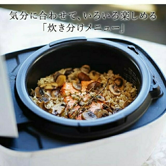 TIGER(タイガー)のタイガー魔法瓶(TIGER) 炊飯器 圧力IH 熱流&熱封土鍋コーティング 炊き スマホ/家電/カメラの調理家電(炊飯器)の商品写真