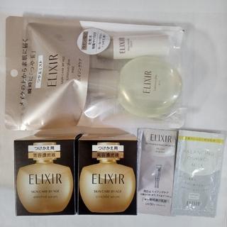 ELIXIR - エリクシール 美容液、エンリッチドセラムCB付け替え用2点、つや玉ミスト、オマケ
