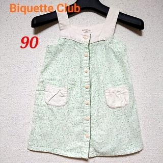 Biquette Club - [90] Biquette Club ワンピース
