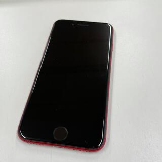 Apple - 最終 良品 iPhone8 SIMフリー バッテリー85%!おまけ付!
