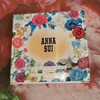 アナスイ(ANNA SUI)のANNA SUI  メイクアップパレットetc(コフレ/メイクアップセット)