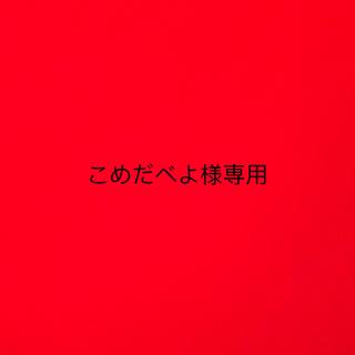 アップル(Apple)のMagic Keyboard 12.9インチiPad Pro(第4世代)日本語)(PC周辺機器)