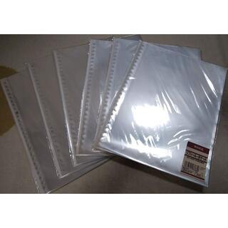 ムジルシリョウヒン(MUJI (無印良品))の無印良品 B5リフィールポケット 10枚x6セット ★送料無料(ファイル/バインダー)