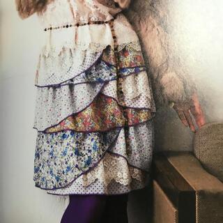 PINK HOUSE - PINK HOUSE レーシーラッセルレース使いスカート