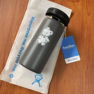 familiar - 【新品未使用】ファミリア ハイドロフラスク ステンレスボトル 水筒  完売